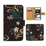 Tiara Xperia XZ Premium SO-04J スマホケース 手帳型 和風柄 日本 紅葉 着物 伝統 手帳ケース カバー [E027504_03]