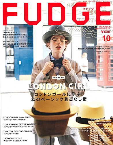 FUDGE -ファッジ- 2017年10月号 Vol.172