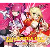 c85/コミケ85 TYPE-MOON コミケ限定 Variety Sound Drama「Fate/EXTRA CCC ルナティックステーション 2013」 デジパック仕様