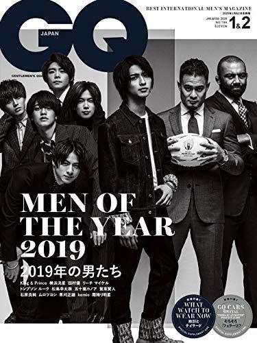 GQ JAPAN (ジーキュージャパン) 2020年1・2月合併号
