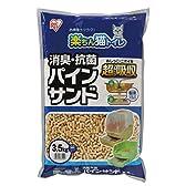 アイリスオーヤマ 楽ちん猫トイレ 消臭・抗菌 パインサンド 3.5kg RCT-35