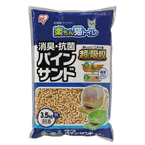 アイリスオーヤマ 楽ちん猫トイレ 消臭 抗菌 パインサンド 3.5kg RCT-35