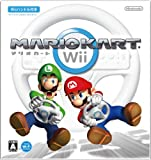 マリオカートWii (「Wiiハンドル」×1同梱) 画像