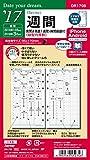 レイメイ藤井 Date your dream 手帳用リフィル 2017 12月始まり ウィークリー 聖書 DR1798