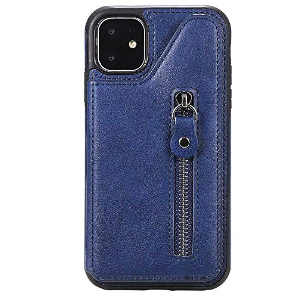 流暢ドリンクテレビを見るOMATENTI iPhone 11 6.1 ケース, PUレザー 薄型 簡約風 人気 新品 バックケース iPhone 11 6.1 用 Case Cover, 財布とコインポケット付き, 液晶保護 カード収納, 青