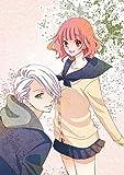 天使1/2方程式 8巻 SPまんが小冊子付き特装版 (花とゆめコミックス)