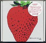 ☆即日発送可! 関ジャニ∞(エイト) 「ジャム」 初回限定盤A CD+DVD 新品 未開封