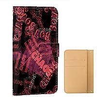 ケース 手帳型 カードタイプ Xperia Z5 Premium (SO-03H) 落書き chaos ペイント logo ビンテージ エクスペリア ゼットファイブ プレミアム スマホケース 携帯カバー [FFANY] chaos-118@02c