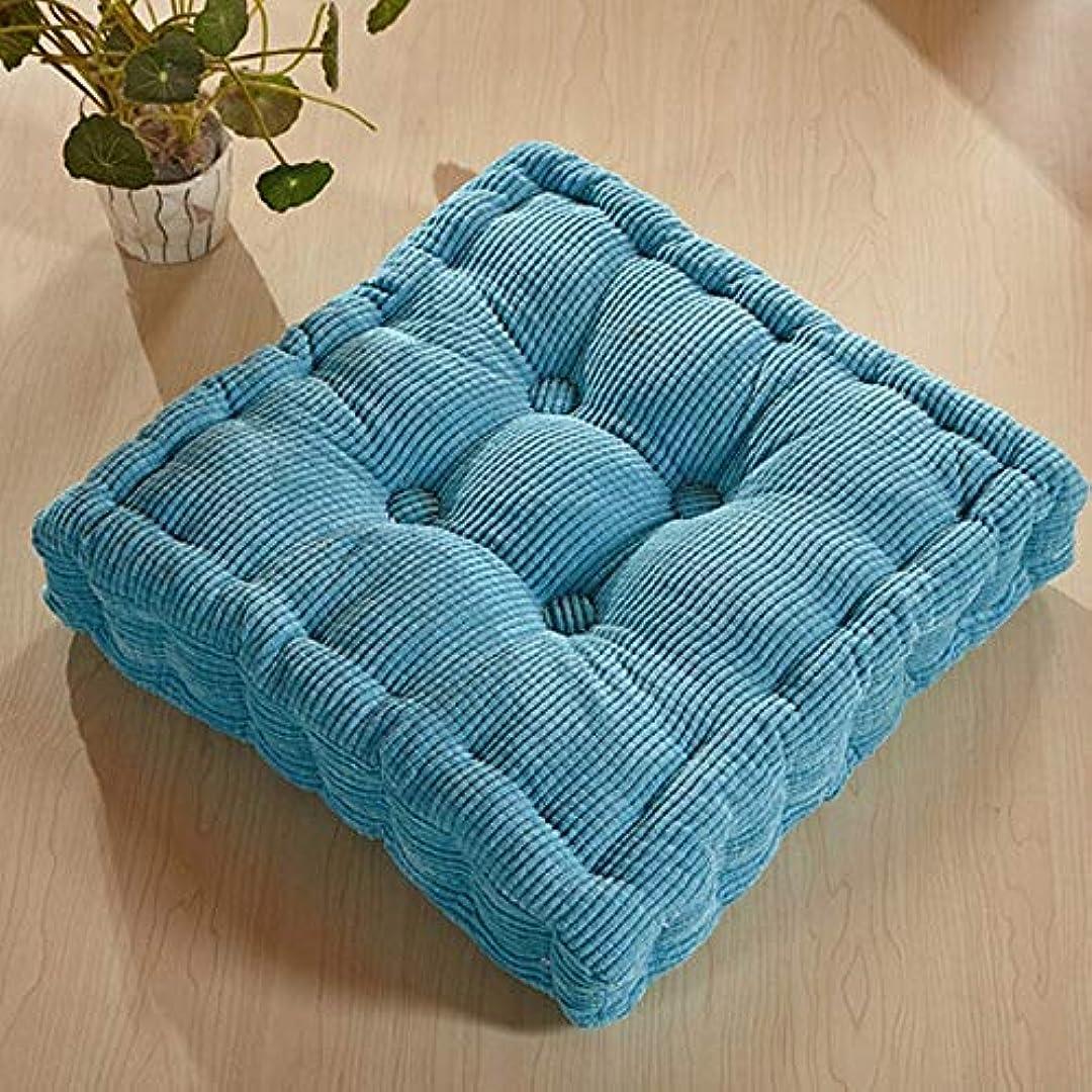 立方体階意図LIFE 肥厚トウモロコシの穂軸畳クッションオフィスチェアクッションソファクッション生地チェアクッションカーシートクッション クッション 椅子