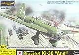 アドミラル 7222 1/72 三菱 キ-30 九七式軽爆撃機 <北支戦線>
