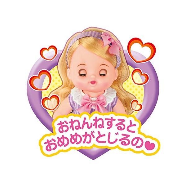 メルちゃん お人形セット メルちゃんのおともだ...の紹介画像3