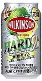 【季節限定】ウィルキンソン・ハードナイン 無糖ライム缶 [ チューハイ 350ml ]