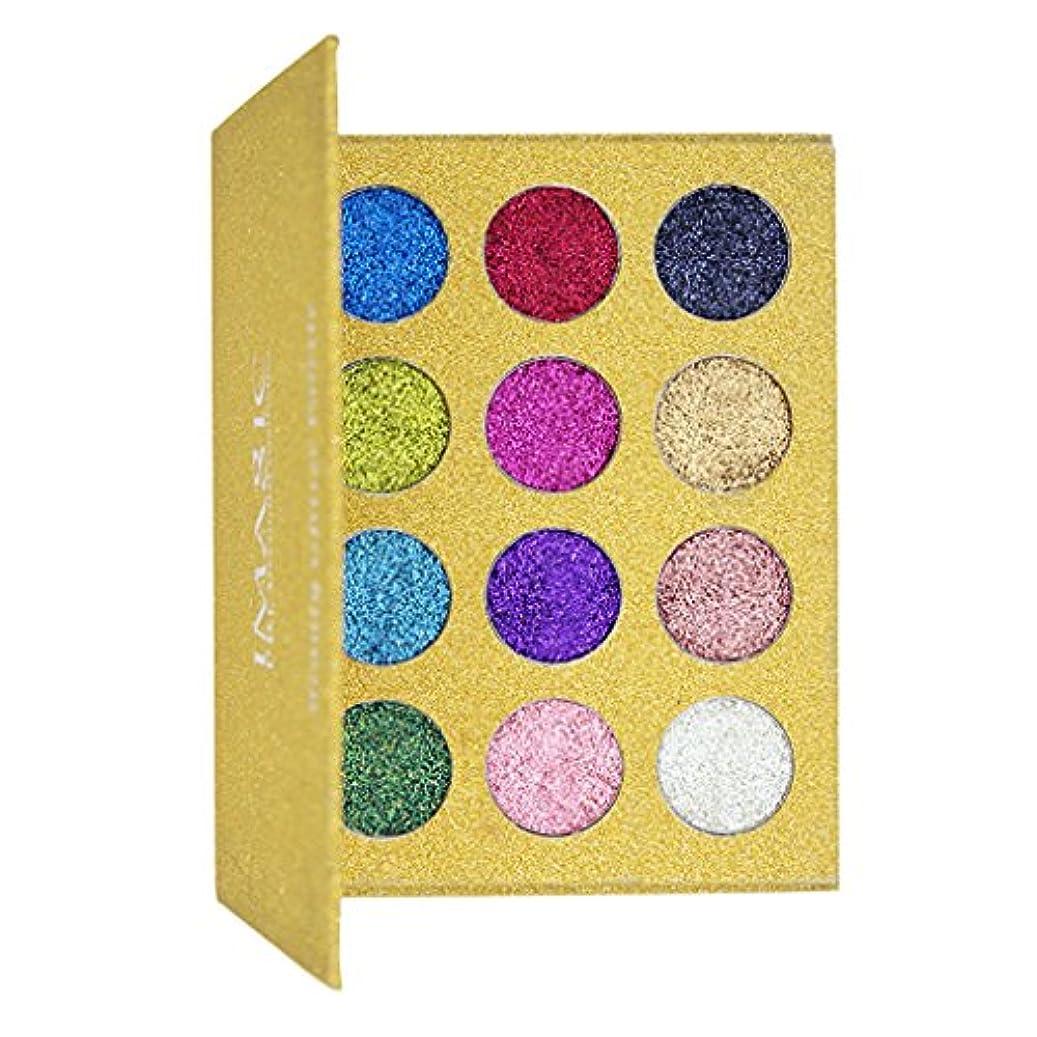 ソブリケット同封する優雅12色 光沢 アイシャドーパレット ダイヤモンドピグメント アイシャドウ 全2タイプ - #2
