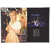 MTV Unplugged Kana Nishino(初回生産限定盤) [DVD]