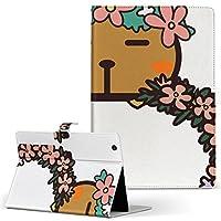 igcase d-01J dtab Compact Huawei ファーウェイ タブレット 手帳型 タブレットケース タブレットカバー カバー レザー ケース 手帳タイプ フリップ ダイアリー 二つ折り 直接貼り付けタイプ 009861 動物 フラワー