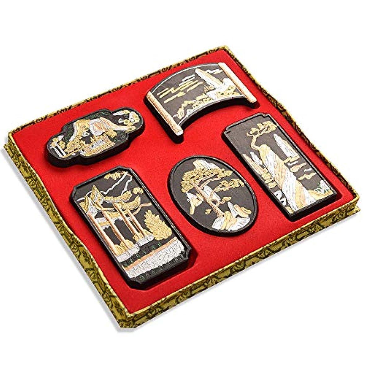 プレミア花婿トロピカル中国書道 固形墨 墨の塊 黄山五景図 書画用 松煙墨 書画墨汁 研磨棒