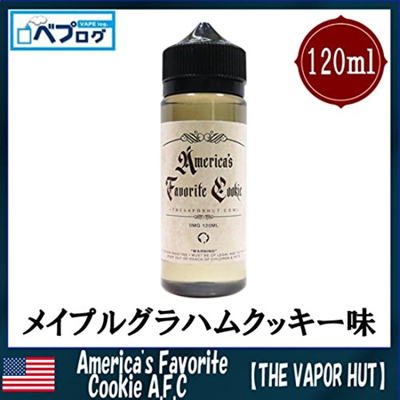 空洞軍一方、The Vapor Hut (ベイパーハット) 120ml リキッド 海外 スイーツ 電子タバコ (America's Favorite Cookie)
