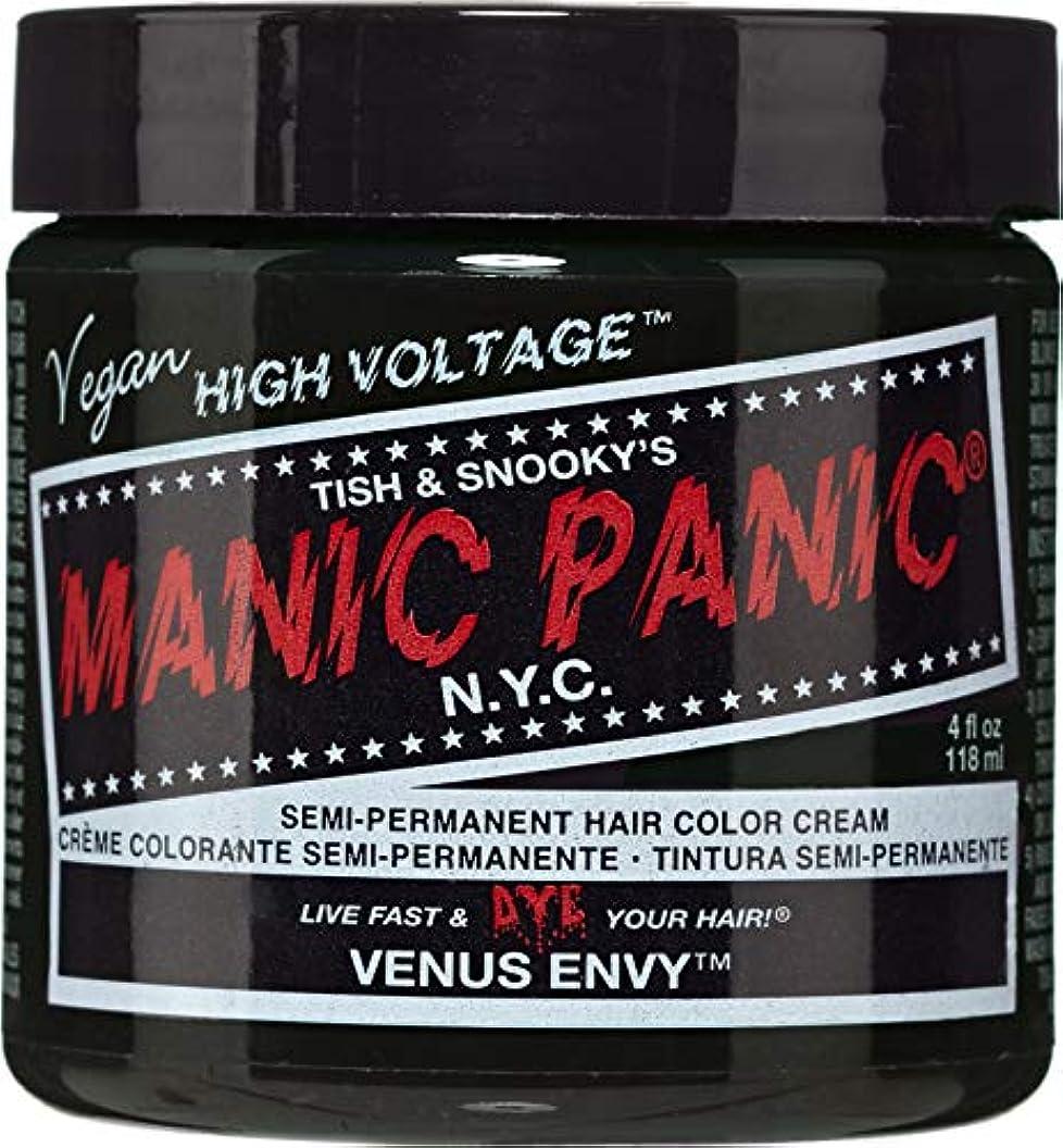 雪だるま酔った影Manic Panic 半永久的な色 金星羨望