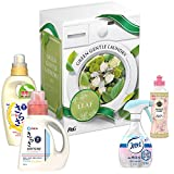 【P&G洗剤ギフトセット】オンライン限定ボックス-グリーン ジェントル