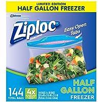 Ziploc Half Gallon Freezer Bags ( 436のボックスのバッグ–合計144のバッグ)