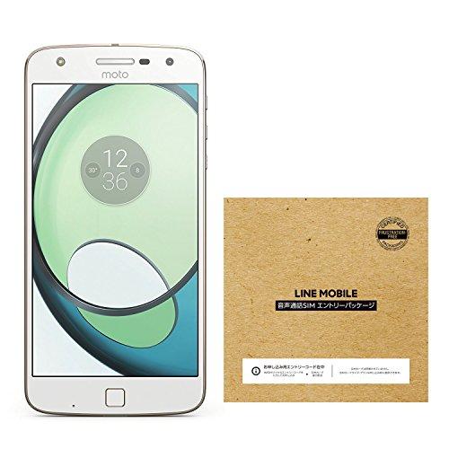 Motorola(モトローラ) Moto Z Play ホワイト SIMフリースマートフォン 国内正規代理店(LINEモバイル 音声SIMセット)