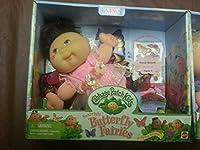 Cabbage Patch Kids Sunbrightバタフライ妖精人形