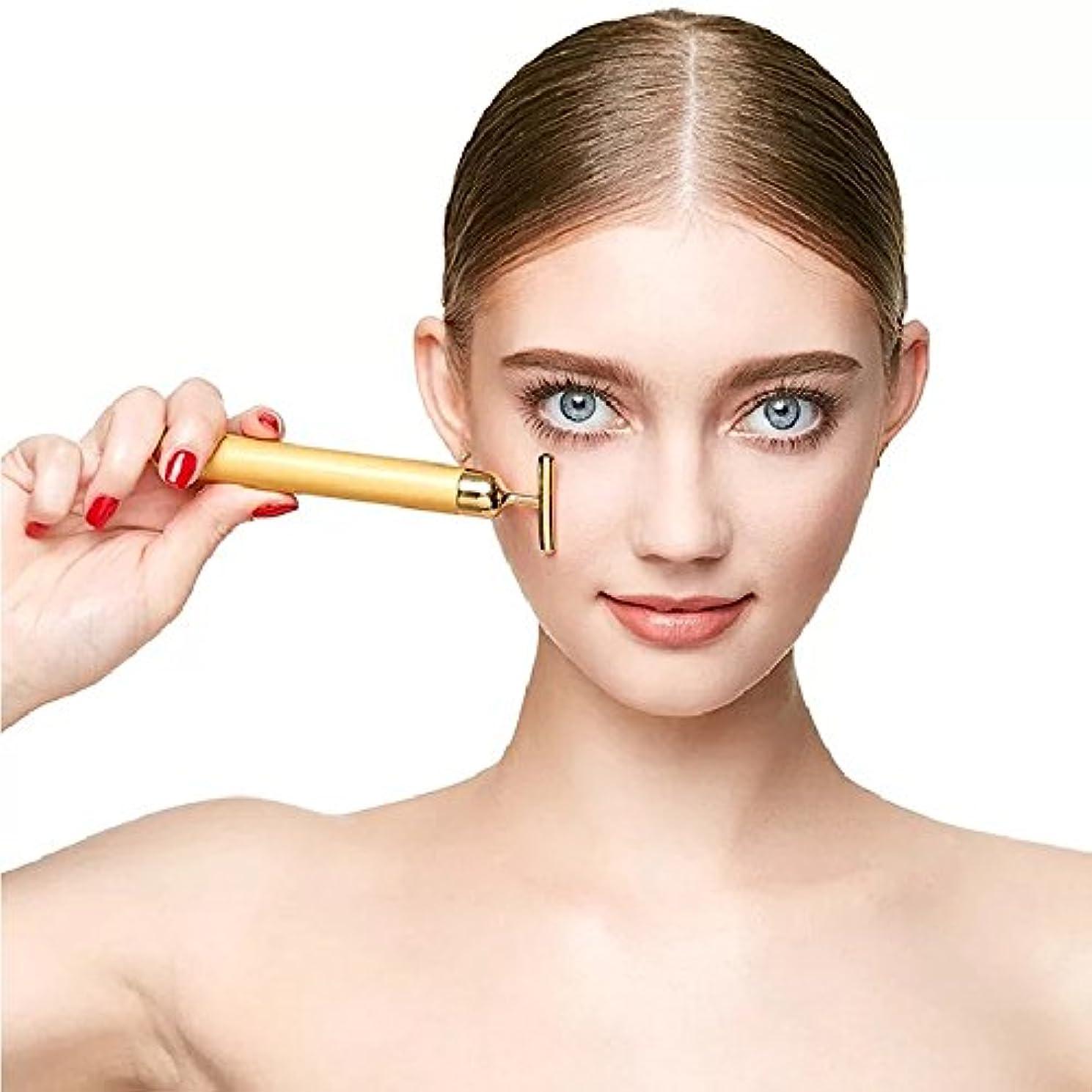 過剰前件リア王YSBER 24K Beauty Bar T型美肌 しわの除去/超音波美顔器
