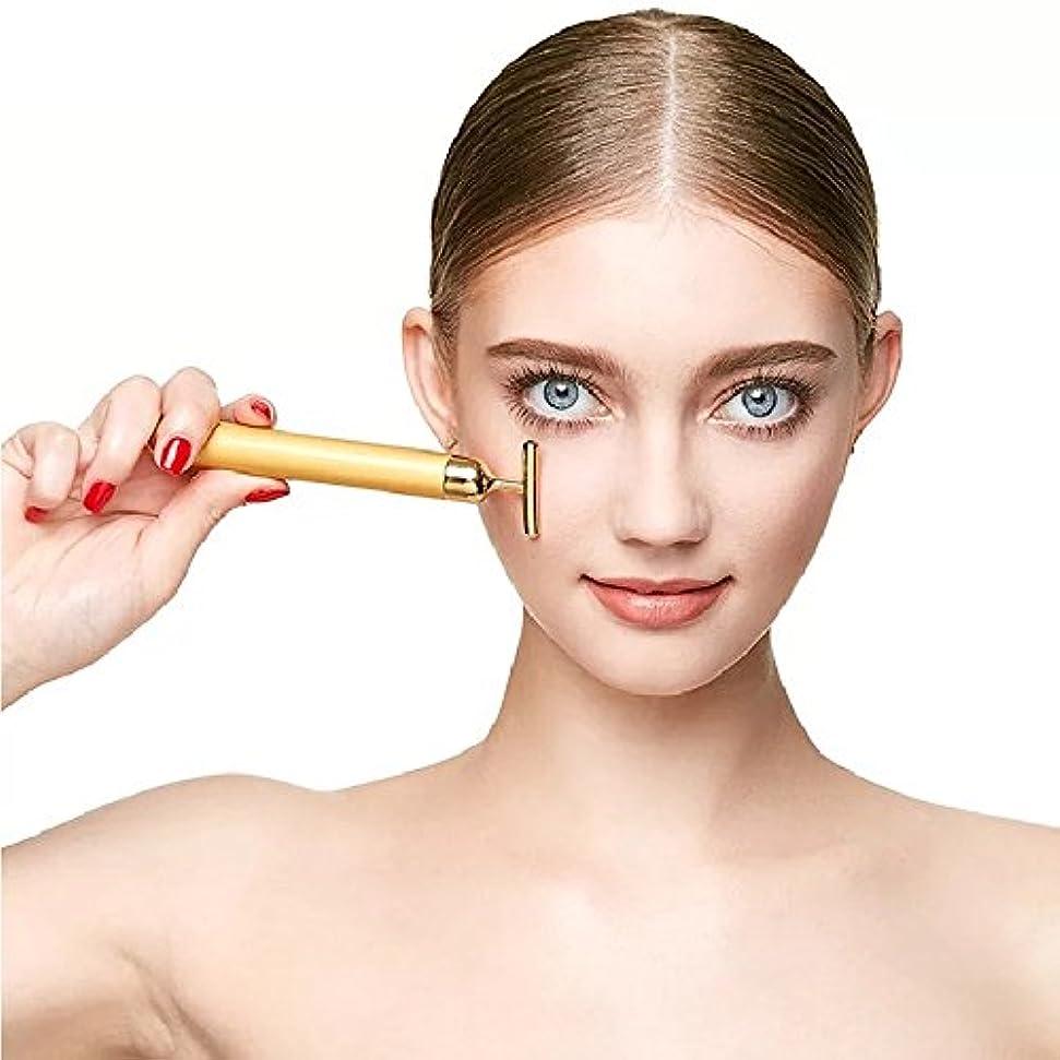 また明日ね恥ずかしい四面体YSBER 24K Beauty Bar T型美肌 しわの除去/超音波美顔器