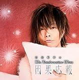 DJCD「谷山紀章のMr.TambourineMan~因果応報~」(DVD付)