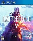 Battlefield V (バトルフィールドV) 【Amazon.co.jp限定】バトルフィールドVオリジナルトートバッグ 付 - PS4