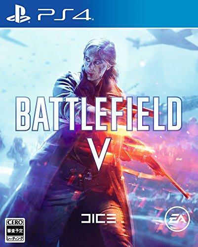 Battlefield V (バトルフィ...