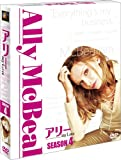 アリー my Love シーズン4 (SEASONSコンパクト・ボックス) [DVD]