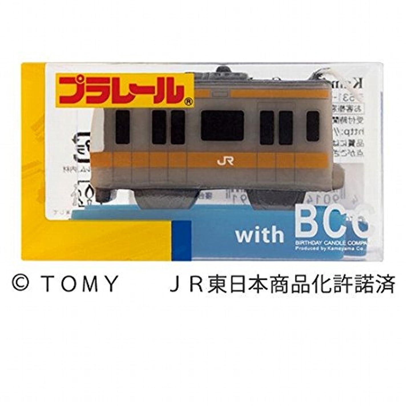 地味な十代気難しいカメヤマキャンドル(kameyama candle) プラレールキャンドルE233系中央線