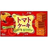 ブルボン トマトケーキ 8個×5箱