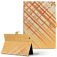 igcase Qua tab 01 au kyocera 京セラ キュア タブ タブレット 手帳型 タブレットケース タブレットカバー カバー レザー ケース 手帳タイプ フリップ ダイアリー 二つ折り 直接貼り付けタイプ 006554 チェック・ボーダー チェック 模様