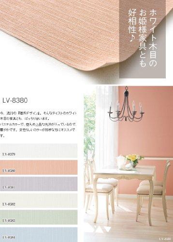 生のり付き壁紙 LV-8380
