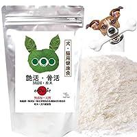 犬用 関節サプリメント MSM 無添加(艶活・骨活 30g)国産・犬・関節 サプリ