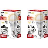 スタイルド LED電球 口金直径17mm 40W形相当 電球色 広配光タイプ 2個セット 密閉器具・断熱材施工器具対応 RLA4T17L2
