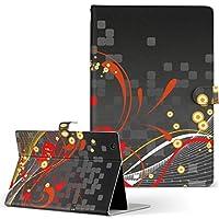 MEDIAS Tab N-06D NEC 日本電気 メディアス タブレット 手帳型 タブレットケース タブレットカバー カバー レザー ケース 手帳タイプ フリップ ダイアリー 二つ折り クール 植物 赤 レッド デザイン tabn06d-008041-tb