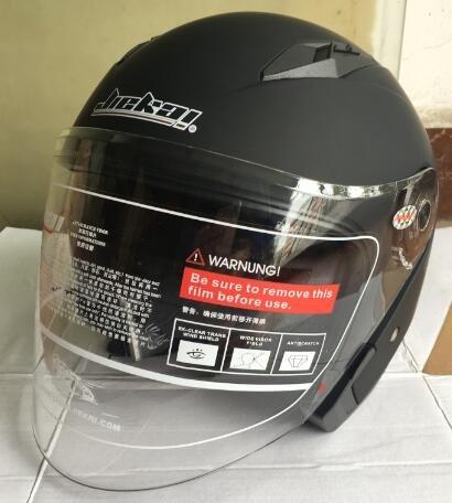 バイクヘルメット ジェットヘルメット JIEKAI JK-5...