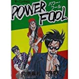 POWER FOOL / 守村 大 のシリーズ情報を見る