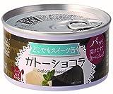 缶入りガトーショコラ