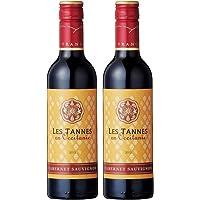 [2本セット] レ・タンヌ オクシタン カベルネ・ソーヴィニヨン ハーフ(Les Tannes en Occitanie Cabernet Sauvignon) ドメーヌ・ポール・マス 赤ワイン フランス 375ml×2本