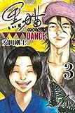 黒猫DANCE(3) (月刊少年マガジンコミックス)