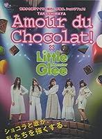クリアファイル小冊子付 Little Glee Monster リトグリ リトル・グリー・モスター Amour du Chocolat! Takashimaya ショコラフェス