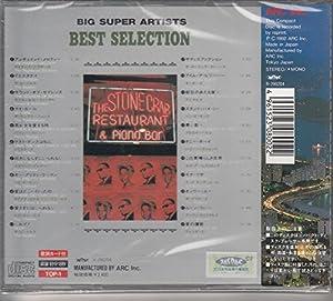 オールディーズ~60's/ベスト・セレクション~アンチェインド・メロディ、ラストダンスは私に、朝日のあたる家、青い影 他TOP1