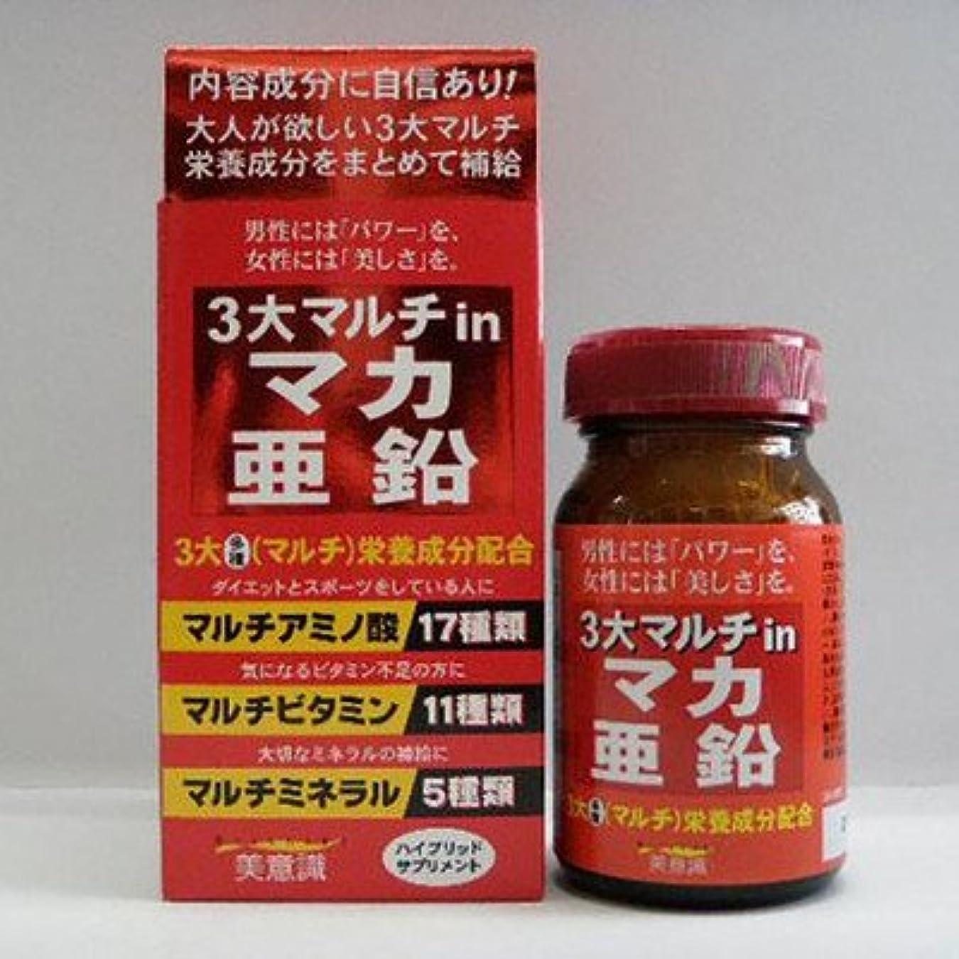 何故なの薬用クリップ3大マルチinマカ?亜鉛