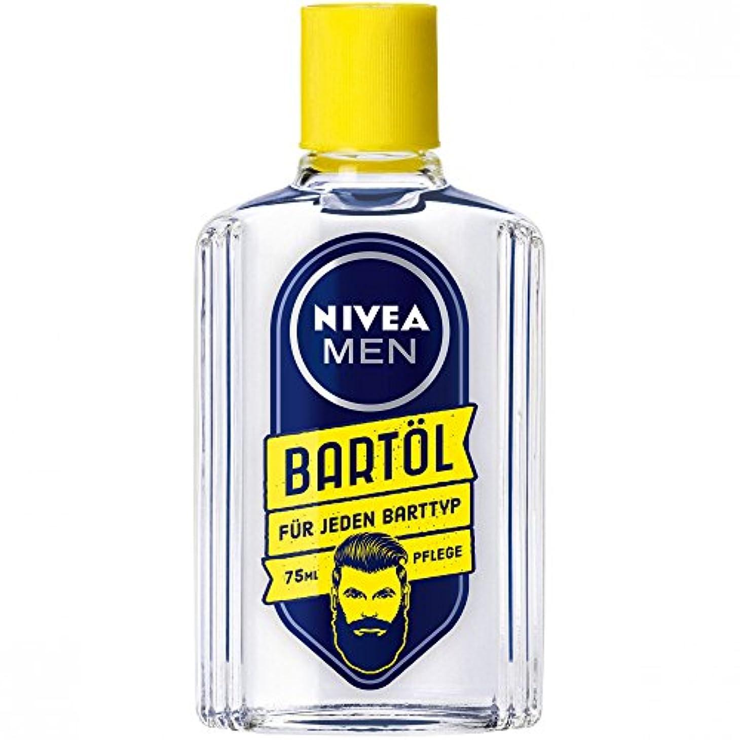 より平らな配置晴れニベアメン Beard Oil ひげの維持のための油 75ml (1) [並行輸入品]