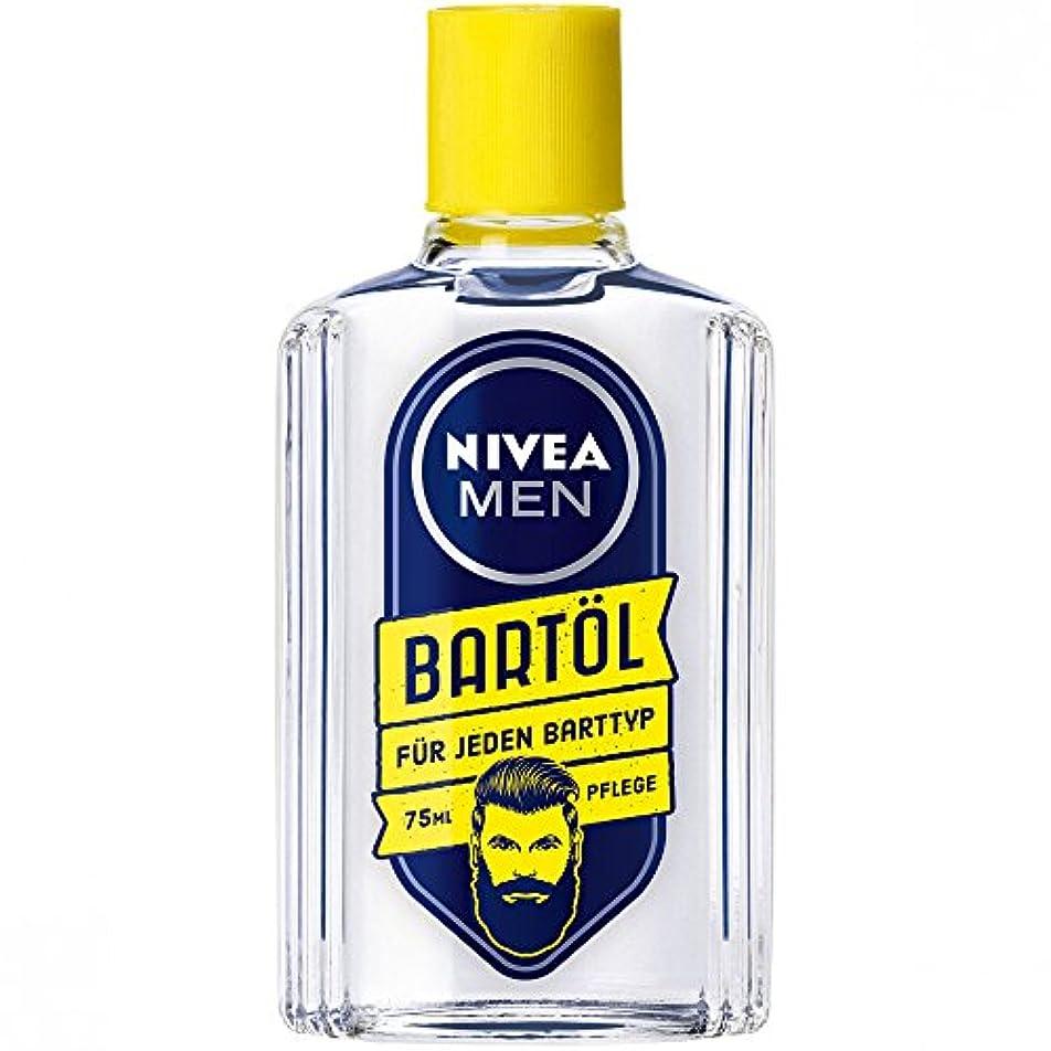 空いているの前で可塑性ニベアメン Beard Oil ひげの維持のための油 75ml (1) [並行輸入品]