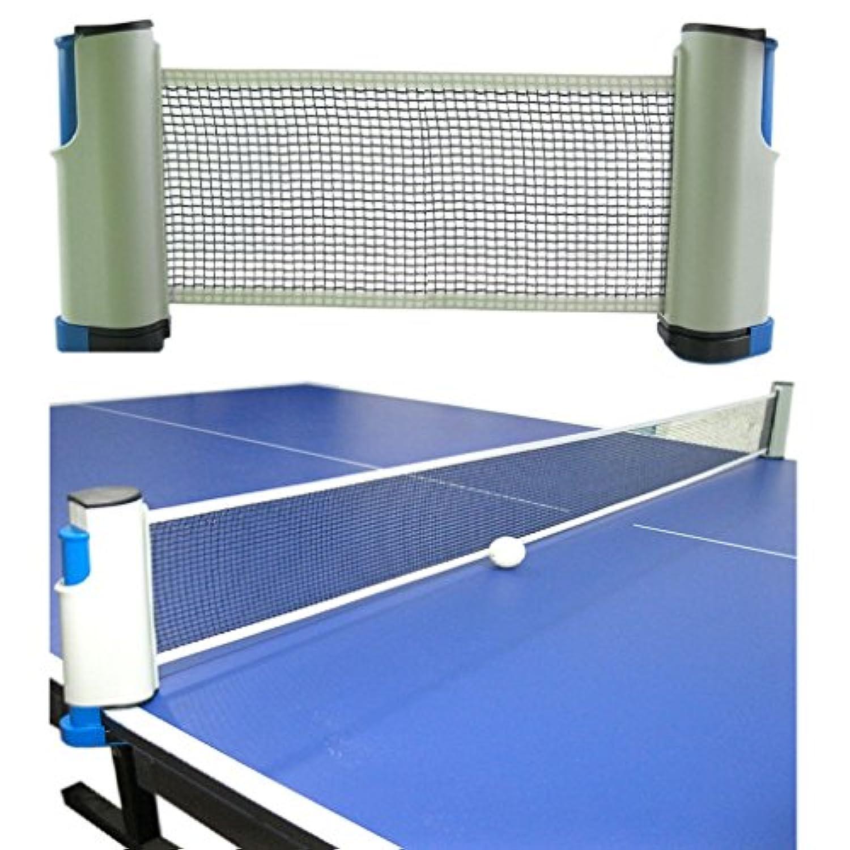 derblueポータブルRetractableと調節可能なテーブルテニスネットラック/交換Ping Pong Netアクセサリー